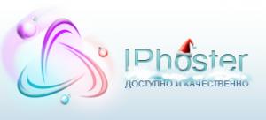 Обзор хостинга iphoster.ru